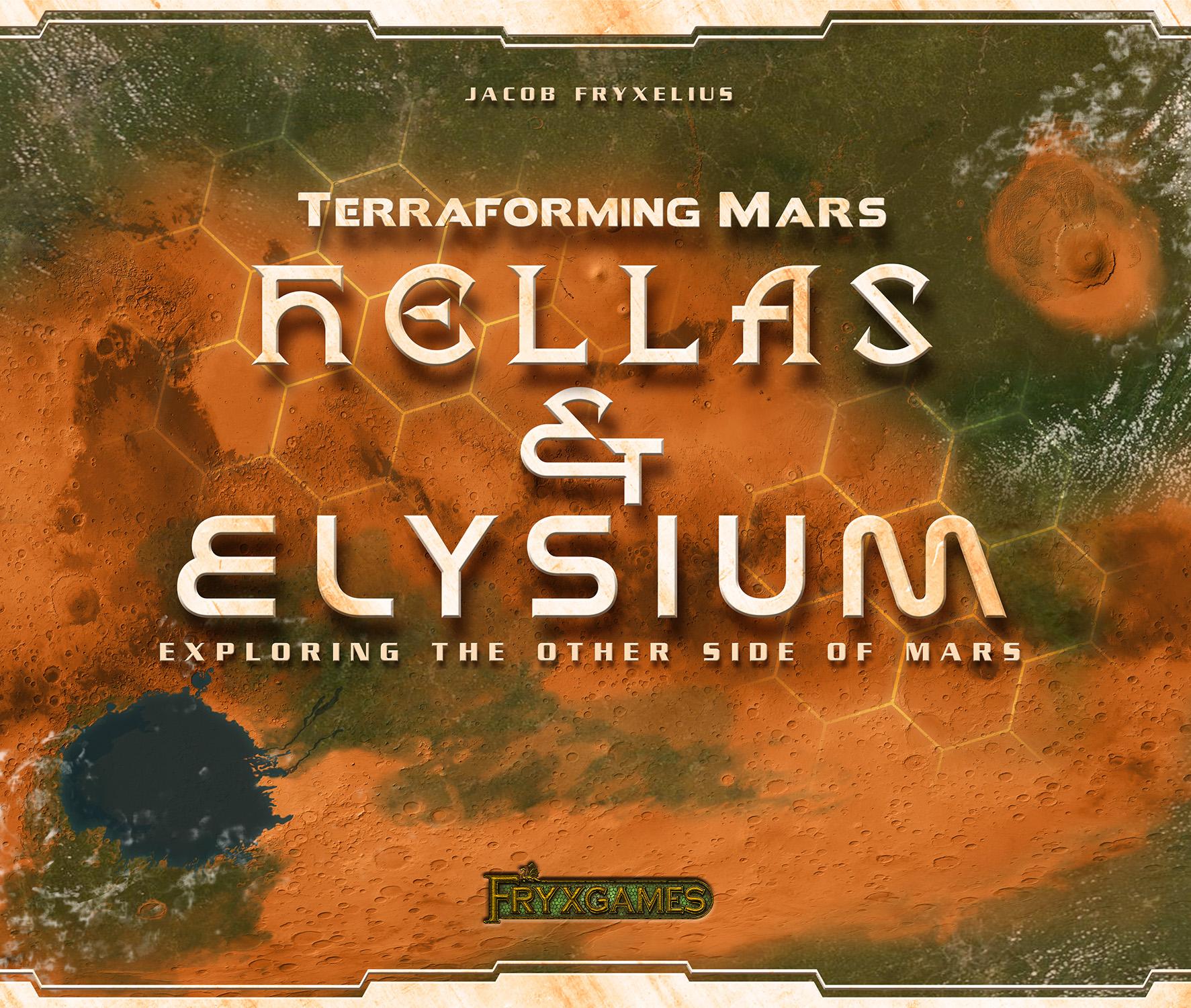 Terraform Ma Venus Envy – Grcija
